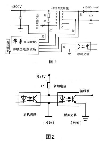110v变压器并联接线图